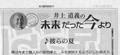 120703asahi.jpg