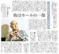 140507_nikkei.jpg