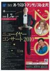 20100107第274定期.jpg