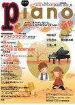 piano201110.jpg