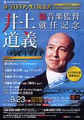 20070923.jpg