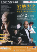 20170902.jpg