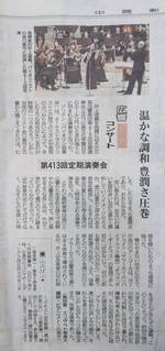 210709hirokyo_chugoku.jpg