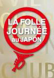 lfj_logo.JPG